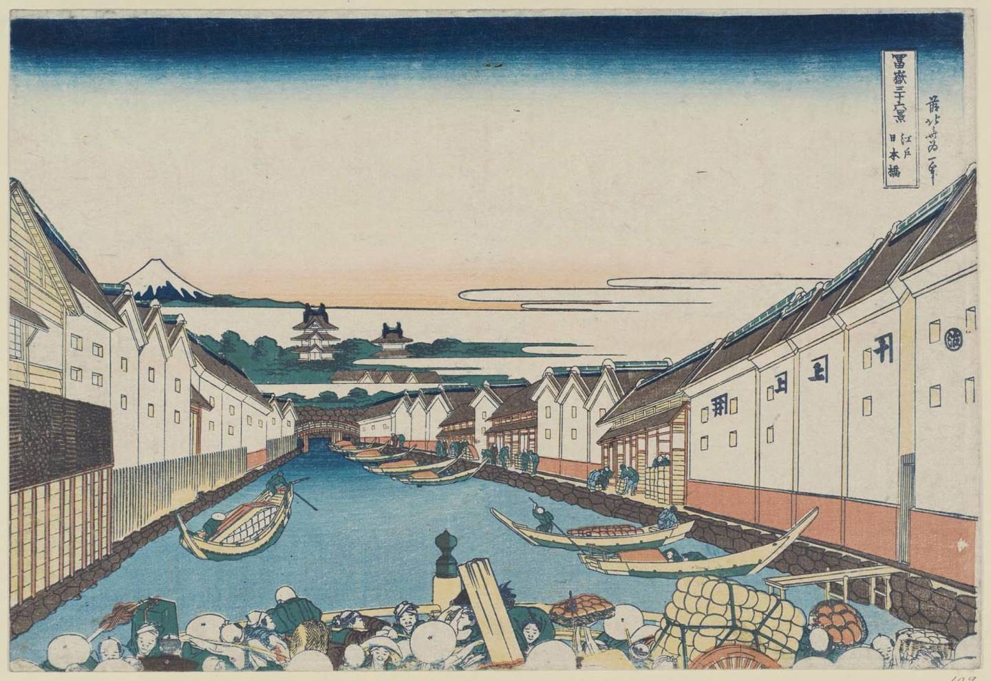 Lindsay | Drawing Japan with the Old Man Mad About Drawing | Katsushika Hokusai, Thirty-six Views of Mount Fuji: The Nihonbashi in Edo, c. 1830—1834