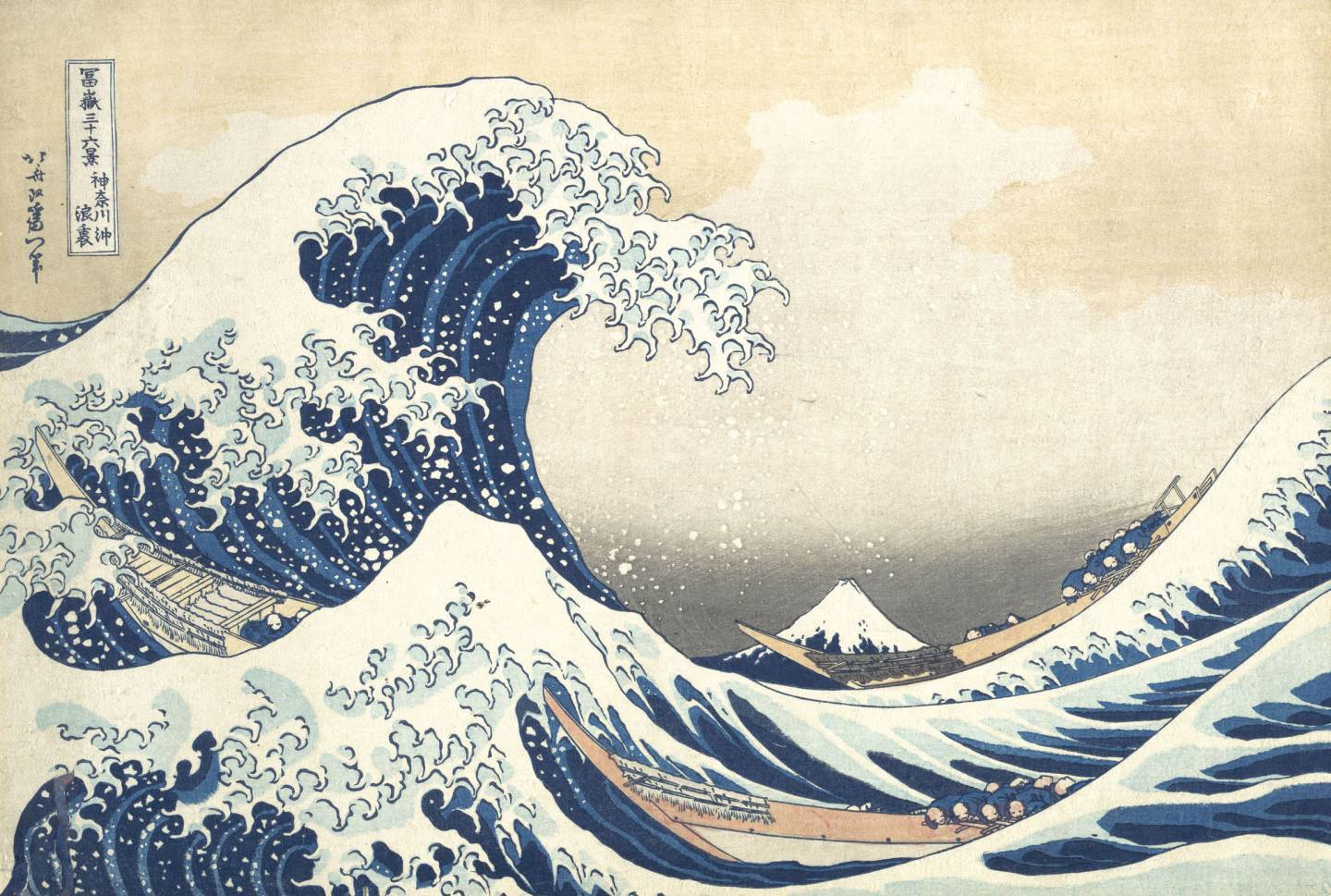 Lindsay | Drawing Japan with the Old Man Mad About Drawing | Katsushika Hokusai, Thirty-six Views of Mount Fuji: The Great Wave off Kanagawa, c. 1830